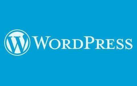 WordPress技术:设置WordPress显示网站已运行时间
