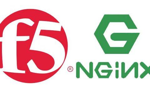 Web 资讯丨F5 Networks 宣布将以6.7亿美元收购 Nginx