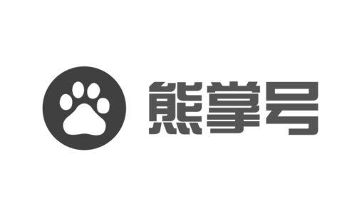 熊掌号申请攻略:熊掌号申请名称选择与注意事项