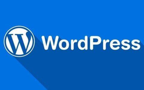 WordPress每篇文章底部增加一个微信公众号订阅二维码的方法