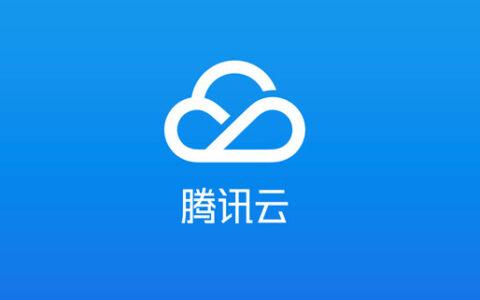 腾讯云服务器丨2核4G5M50G100%CPU性能服务器1年488元