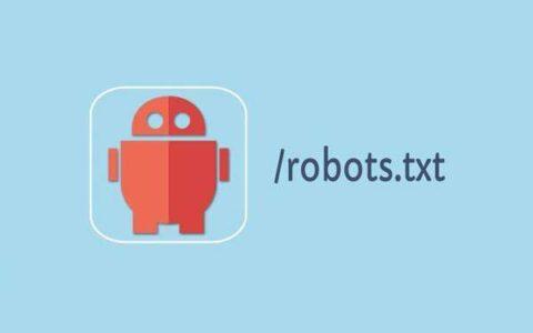 WordPress的Robots协议怎么写?完整Robots.txt文件下载