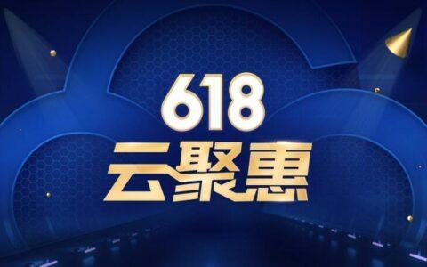 腾讯云最新活动_腾讯云最新优惠_腾讯云最新价格