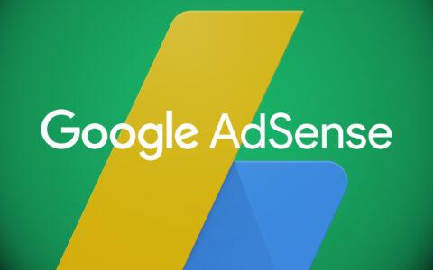 谷歌广告联盟丨Google Adsense 申请总被拒绝?看这包过