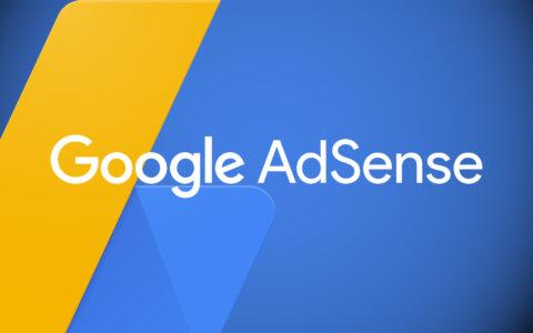 最新Google Adsense教程,网站申请Google广告联盟挣钱(美金)